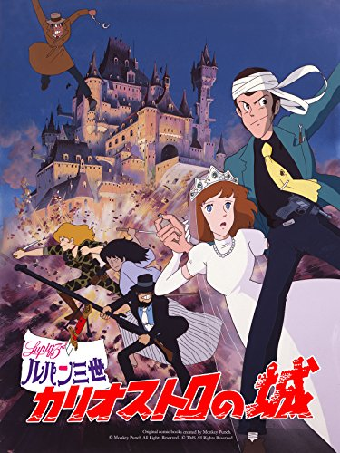 Lupin the 3rd: The Castle of Cagliostro (Subtitles)