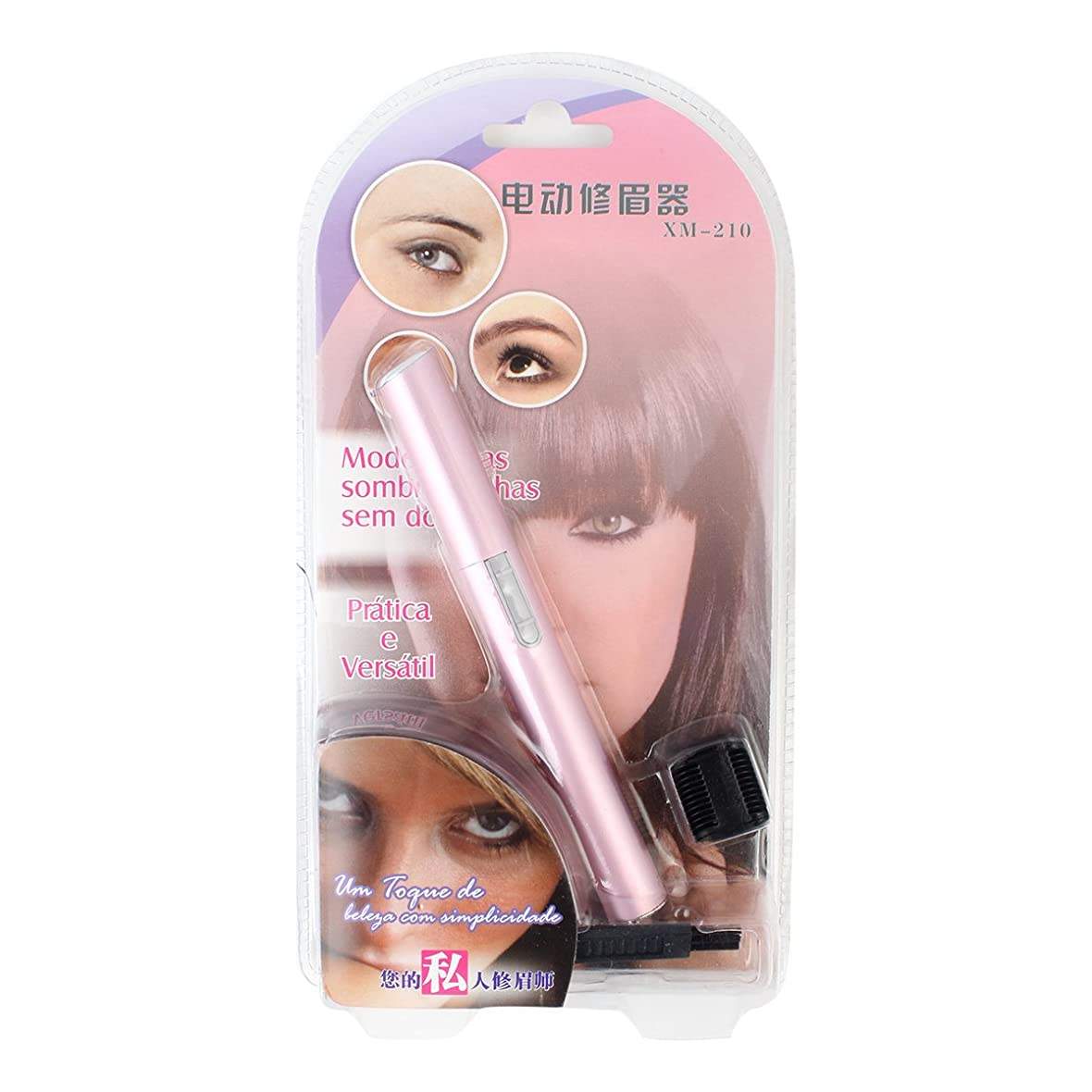 裁判所到着する書誌Zhaozhe眉毛シェーバー 眉 かみそり レディースシェーバー 除毛器 脱毛シェーバー 電池付けない