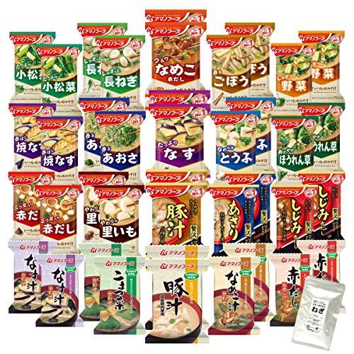 アマノフーズ フリーズドライ 味噌汁 20種類 40食 小袋ねぎ1袋 セット