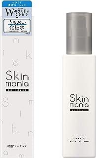 ロゼット Skin mania セラミド 浸透ローション 120ml [化粧水] Wセラミド配合 乾燥肌 敏感肌 保湿