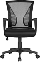 Yaheetech Black Desk Chair Executive Computer Office Chair, Ergonomic Adjustable and Swivel Fabric Mesh Chair with Comfortable Lumbar Support