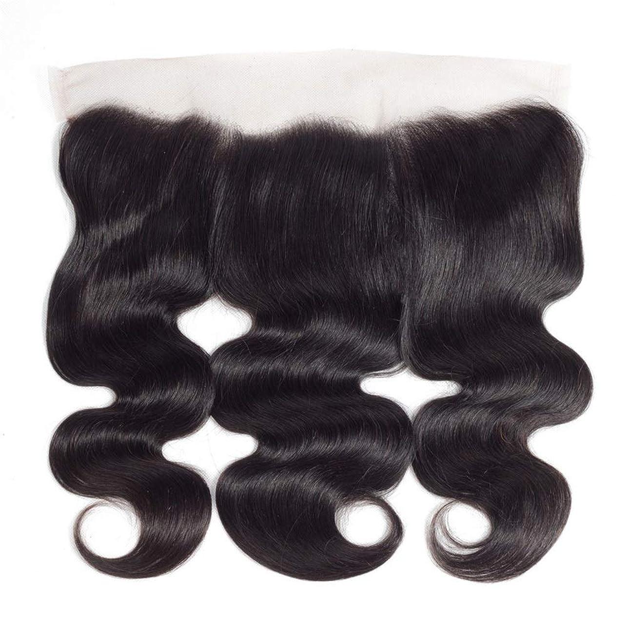 ポルノ致命的手を差し伸べるHOHYLLYA ブラジルの実体波人間の髪の毛の自由な部分13×4インチレース前頭閉鎖8インチ-20インチロングカーリーウィッグビッグウェーブウィッグ (色 : 黒, サイズ : 20 inch)