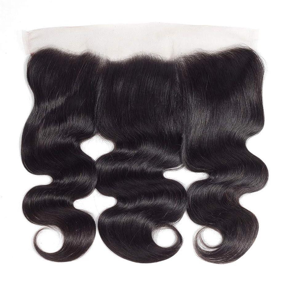 噴火刑務所ガイダンスYESONEEP ブラジルの実体波人間の髪の毛の自由な部分13×4インチレース前頭閉鎖8インチ-20インチロングカーリーウィッグビッグウェーブウィッグ (色 : 黒, サイズ : 20 inch)