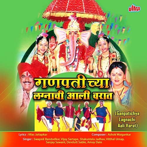 Amay Date, Swapnil Bandodkar, Vijay Sartape, Shakuntala Jadhav, Vitthal Umap, Sanjay Sawant & Devdutt Sable