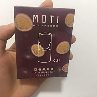 Moti replacement pods 2packs get free battery 魔笛烟弹 两盒六颗装 送 杆子 2箱のスモークオイルを購入して機械に送る (百香果 3颗装 パッションフルーツ3pcs)