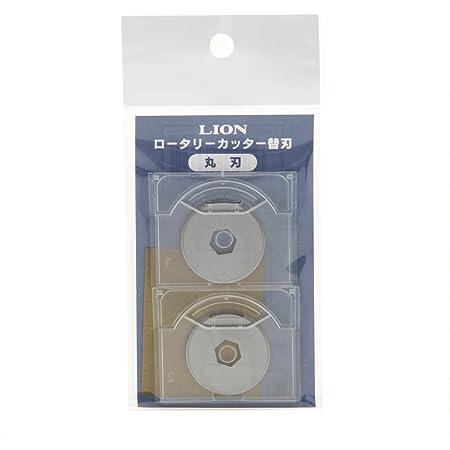 ライオン事務器 裁断機 ロータリーカッター 替刃 RC用 丸刃 2枚