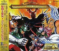 Saint Seiya Complete Song Collection (Original Soundtrack)