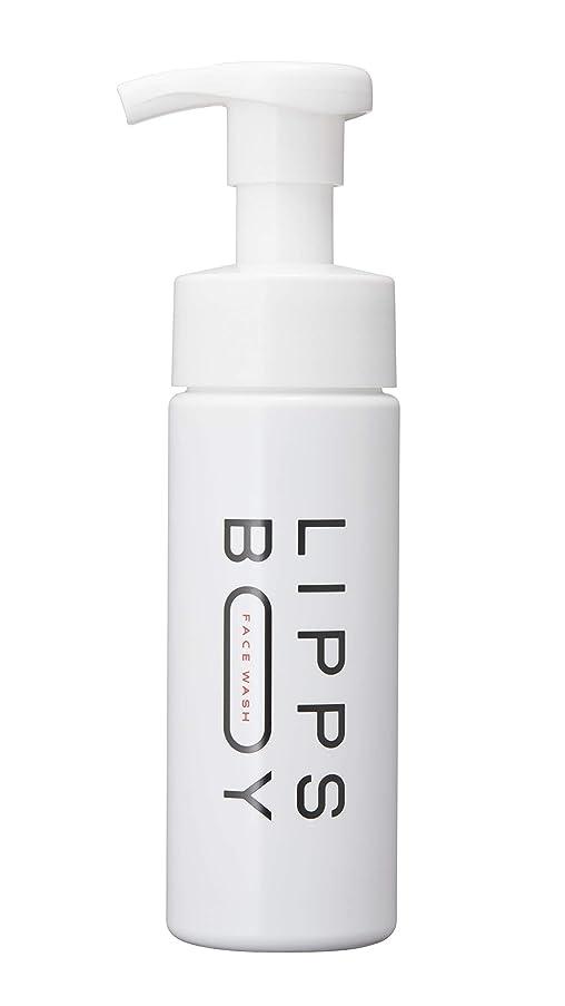 成熟した超高層ビル湿度【メンズ洗顔フォーム/毛穴汚れ】リップスボーイ 泡洗顔フォーム150ml