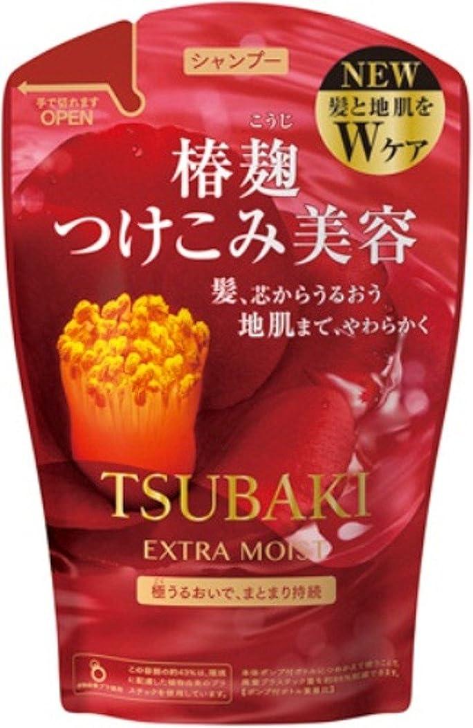 意図検体野菜TSUBAKI エクストラモイスト シャンプー つめかえ用 380mL