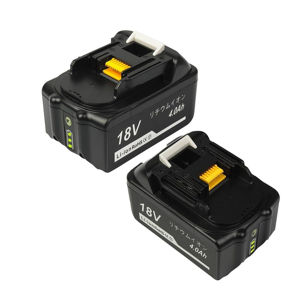 壊れた流体制限されたマキタ 18V 互換バッテリー BL1840B 2個セット 4.0Ah 電動工具用バッテリー 作業工具バッテリー BL1860B BL1850B BL1830B互換品対応大容量 軽量 便利 ledで残量表示付き リチウムイオン 工具電池 ご安心利用できる純正互換品 1年保証付き 【THiSS】