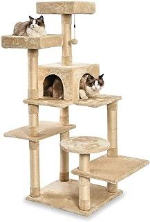 AmazonBasics Multi-Level Cat Tree