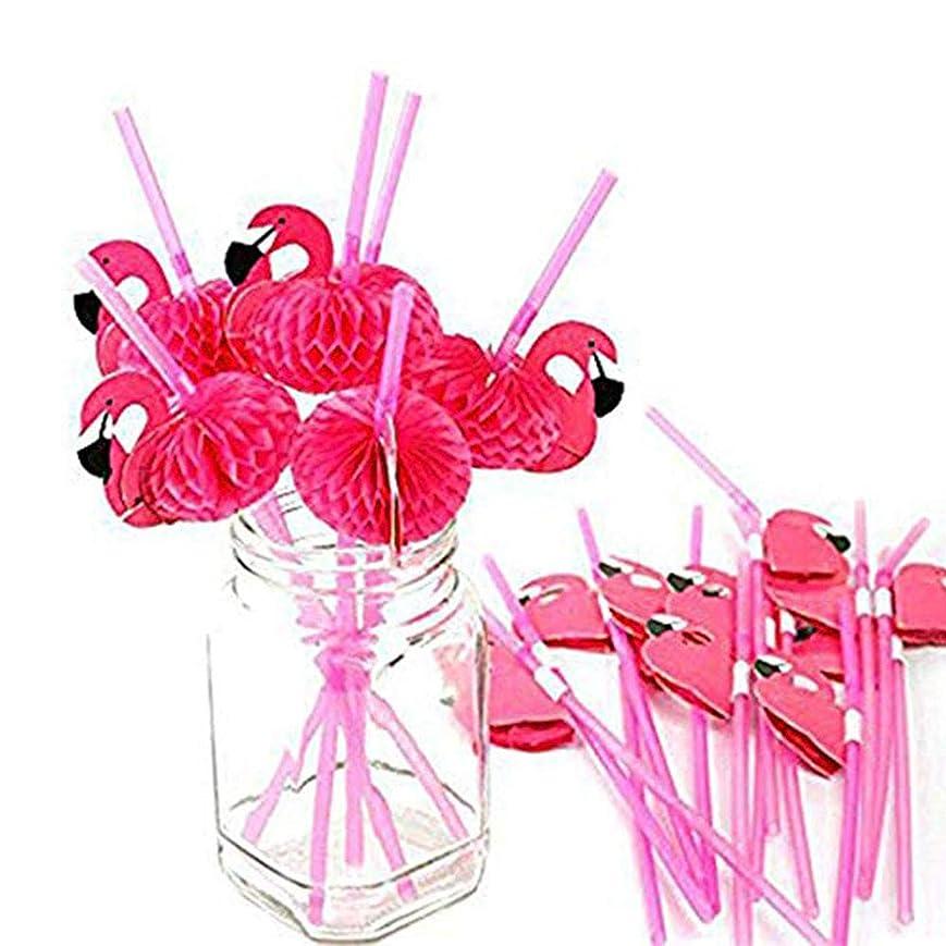 超える反射精神的にストロー フラミンゴ プラスチック ストロー 喫茶店、誕生日 結婚式 パーティー お祝い 装飾 記念日 50 本
