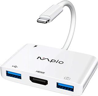 MPIO Adaptador Iluminación a HDMI, OTG 4 en 1 con 2 USB,Adaptador HDMI de Sincronización de Pantalla para iPhone/iPad a TV...