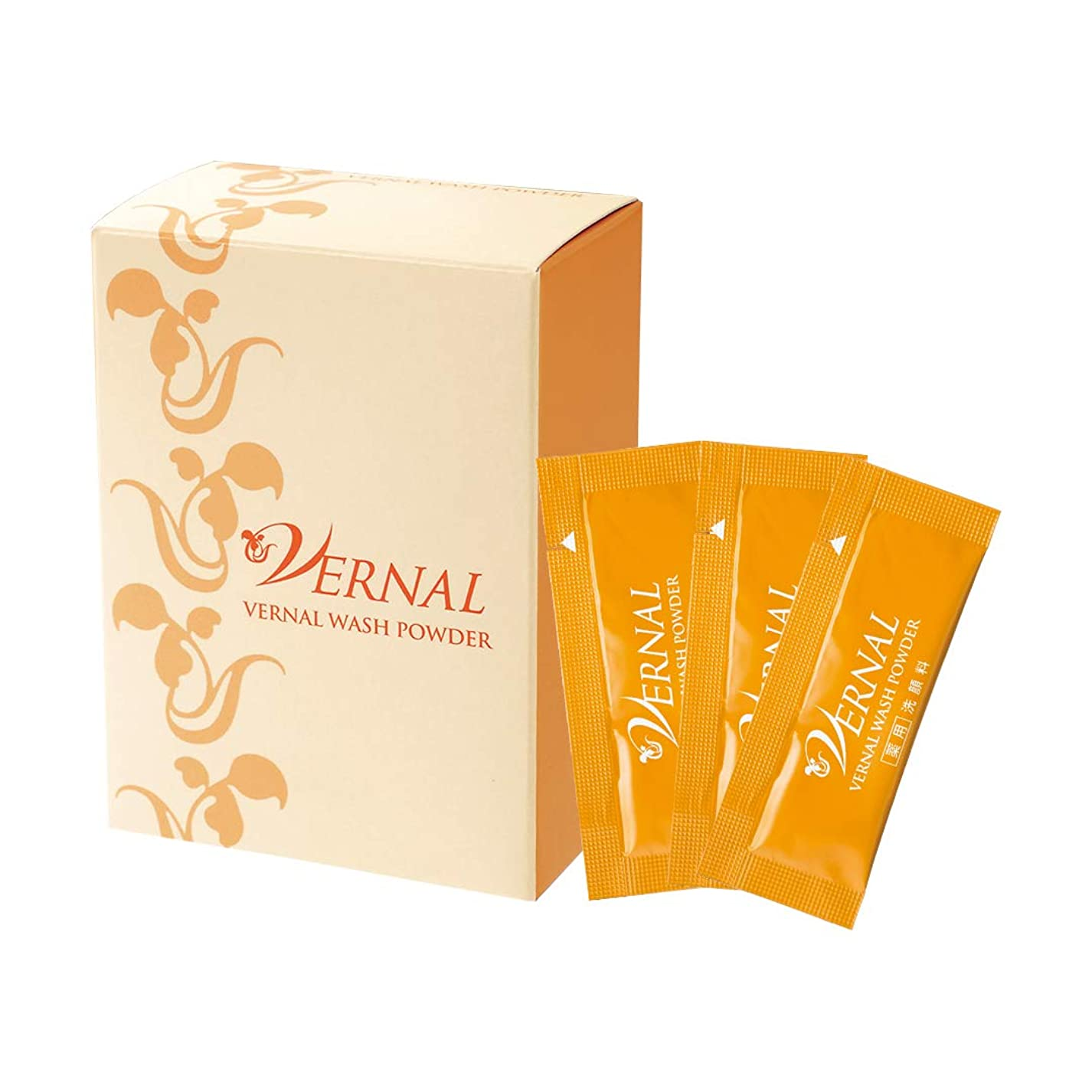 提供する遺伝的卵薬用ウォッシュパウダー30包 医薬部外品(1ヵ月分)/ヴァーナル 洗顔 酵素パウダー 薬用 酵素洗顔