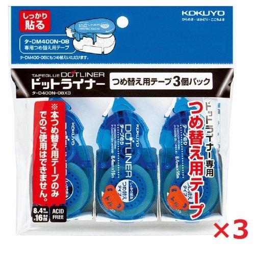 (まとめ買い) コクヨ ドットライナー つめ替え用テープ 3個パック(タ-DM400N-08用) タ-D400-08X3 【×3】