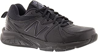 New Balance Women's 857 Cross Training Shoes, Black, 8 US