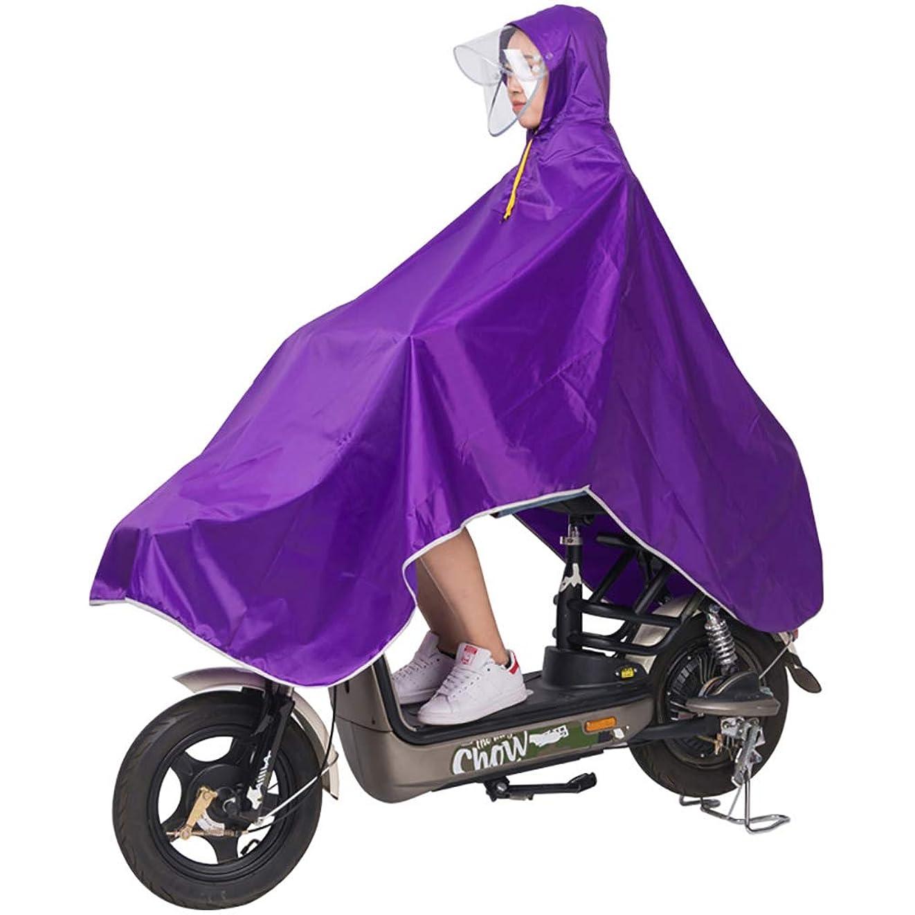 間違えた古代心配するSinKeu レインコート 自転車 バイク用 ロングポンチョ レディースメンズ用 レインポンチョ 雨具 厚手生地 防水 通勤通学 男女兼用