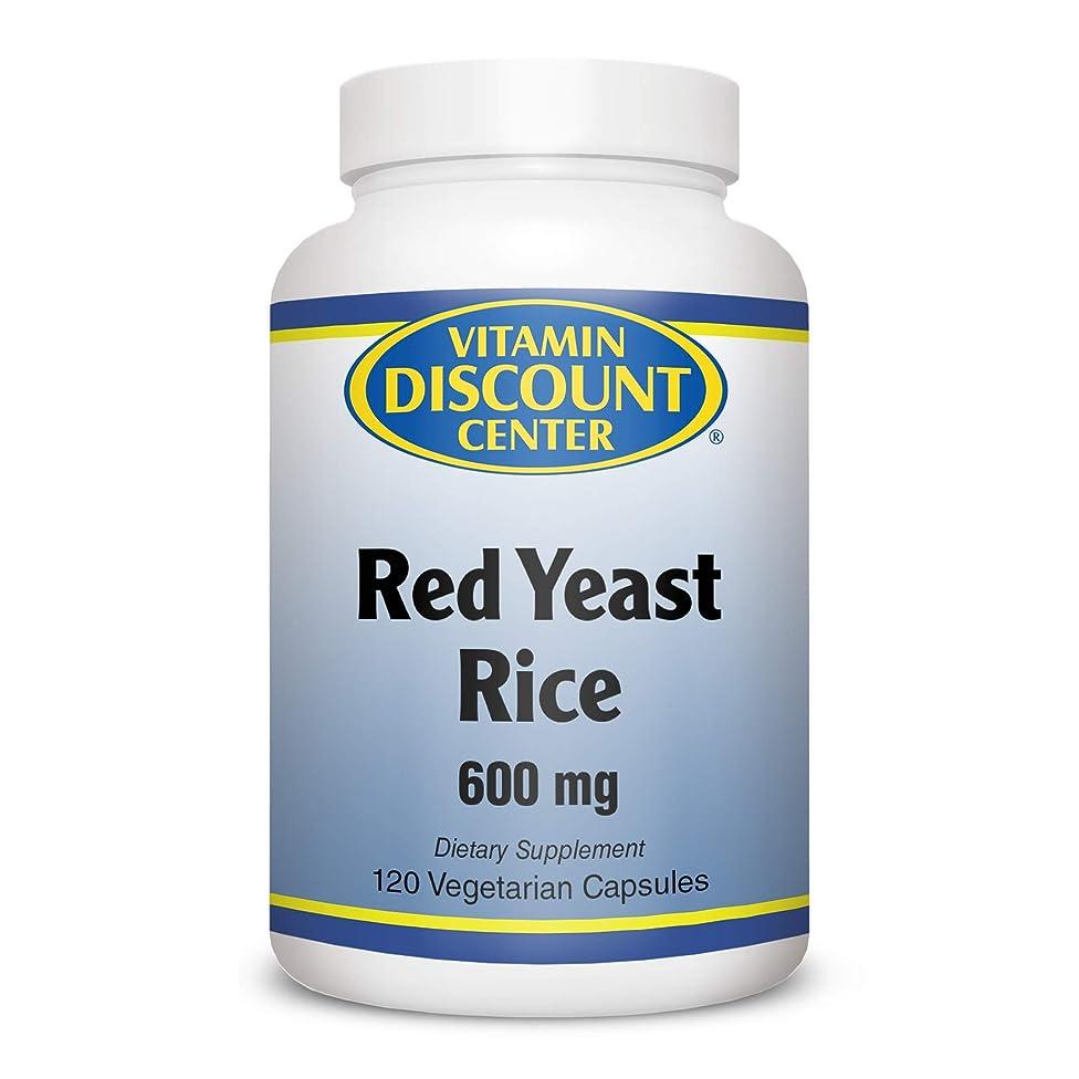 Vitamin Discount Center Red Yeast Rice 600 mg, 120 Vegetarian Capsules