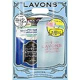 ラボン LAVONS 柔軟剤 詰め替え ラグジュアリーリラックス 960ml
