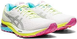 Women's Gel-Cumulus 22 (D) Running Shoes