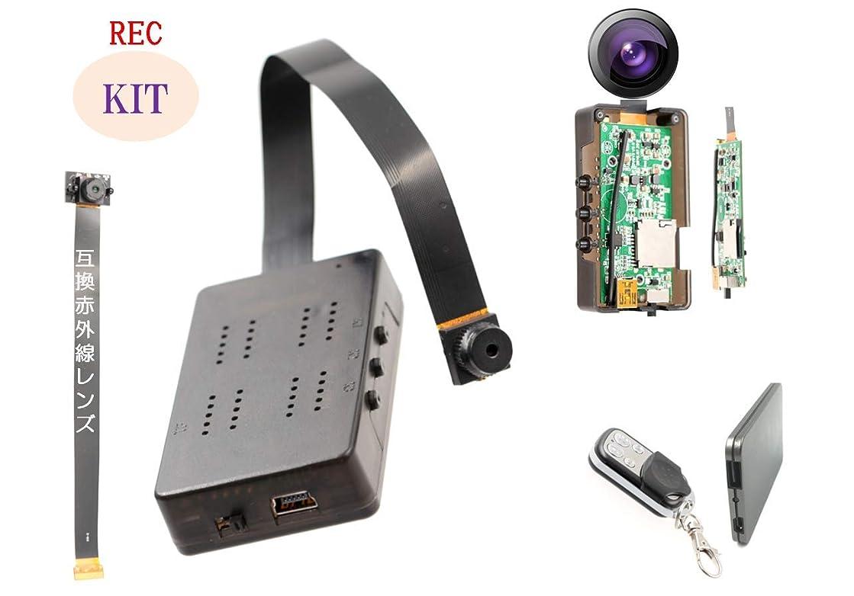 ネーピア強います何よりもNewstar 小型カメラ スパイカメラ DIY 自作カメラ 基板 高画質 2種レンズ 赤外線 リモコン操作 カメラ基板ユニット