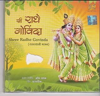 Shree Radhe Govinda [Cd] Om Vyas