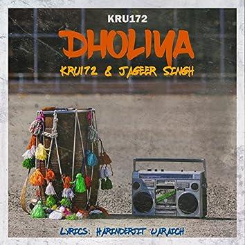 Dholiya - Single