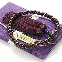 念珠ドットコム 数珠 女性用 約8ミリ 紫檀(艶有) 正絹房 略式数珠 京念珠 すべての宗派