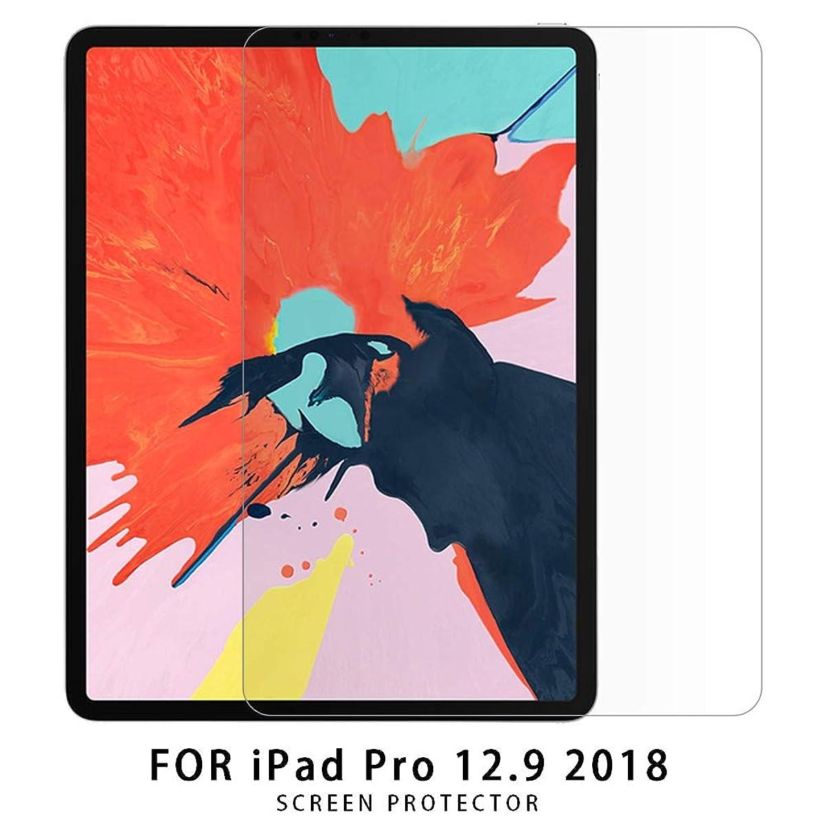 飼い慣らす保持するバックアップNUPO iPad Pro 12.9 インチ 2018 ガラスフィルム 2.5D 硬度9H 飛散防止 指紋防止 高感度タッチ 極高透過率 旭硝子製 耐衝撃 iPad Pro 12.9 2018 強化ガラス液晶保護フィルム (1枚入)