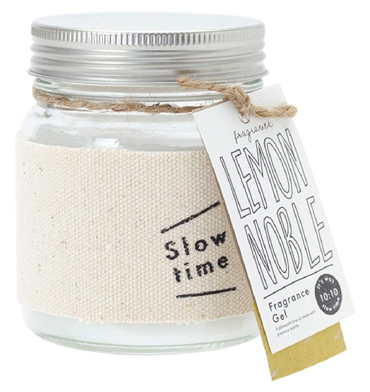 試験山積みのとノルコーポレーション フレグランスジェル スロータイム レモンノーブル 柑橘とスパイスの香り SWT-3-01