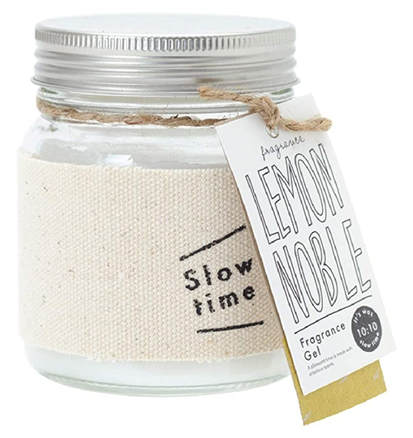 窓を洗う勤勉受粉するノルコーポレーション フレグランスジェル スロータイム レモンノーブル 柑橘とスパイスの香り SWT-3-01