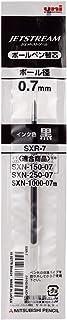 三菱鉛筆 油性ボールペン替え芯 SXR-7 黒 24