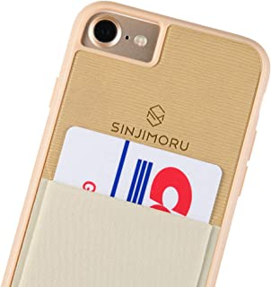 Sinjimoru iPhone 7 case/iPhone 8 Case with Sinji Pouch Card Holder, Slim Card Wallet case for Apple iPhone 7 (2016)/iPhone 8 (2017). Sinji Pouch Case for iPhone 7/8, Beige.