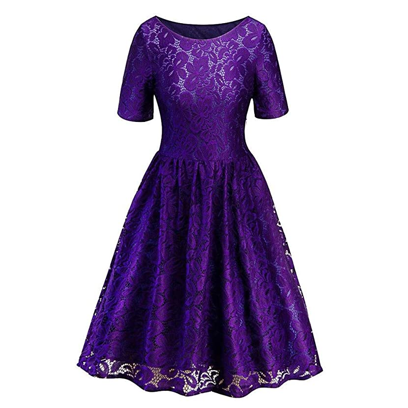 Women's Classical Lace Formal Wedding Cocktail Dress Knee-length Evening Dress Trapeze For Woman Toponly