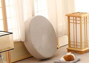 iaxin Linen Cushion Floor Washable Futon Japanese Round Living Room Bedroom Tatami Tea Table Cushion 45cm Tatami Cushion (Off White)