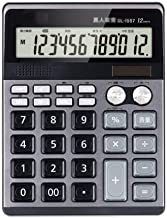 $36 » ZZL Multifunction Study Scientific Calculators Large Display and Buttons Handheld Daily and Basic Office Standard Function...