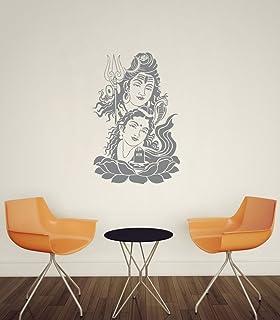 DECOR Kafe Home Decor Lord Shiva Wall Sticker, Wall Sticker for Bedroom, Wall Art, Wall Poster (PVC Vinyl, 33 X 50 cm)
