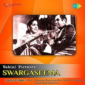 Swargaseema (Original Motion Picture Soundtrack)