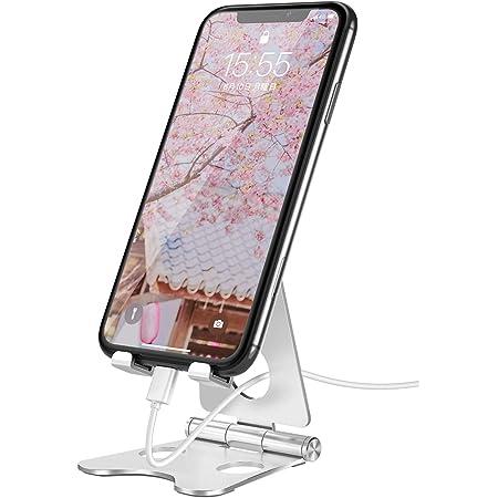 【2021進化版】スマホスタンド 卓上 スタンド ホルダー 角度調整可能 幅と高さ調整可能 携帯電話スタンド 充電スタンド スマフォスタンド アイフォンデスク置き台 滑り止め For iPhone/ipad/Nintendo Switch/Samsung/Sony/Nexus/Kindle/Androidなど