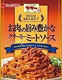 ママー リッチセレクト お肉の旨み豊かなクリーミーミートソース(260g)