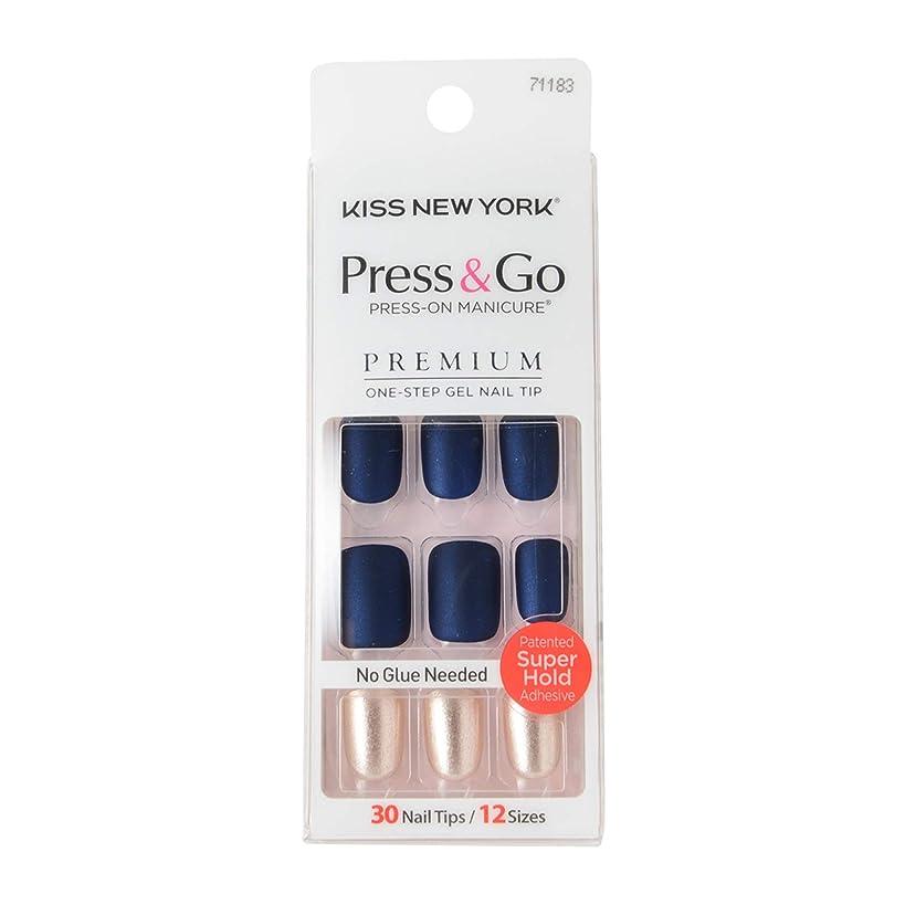 印象派代数キャンセルキスニューヨーク (KISS NEW YORK) KISS NEWYORK ネイルチップPress&Go BIPA020J 19g