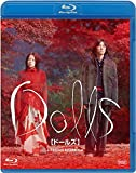 Dolls[Blu-ray/ブルーレイ]