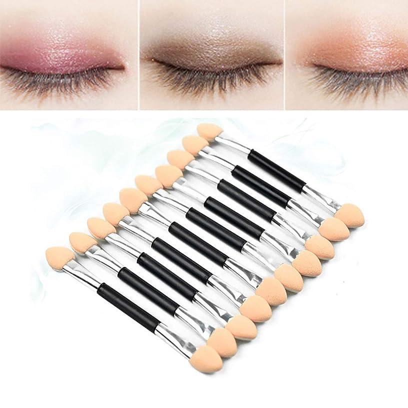 出くわすヨーロッパ飾るCikoume アイシャドウブラシ 10本ダブル 化粧ツール 人気 アイシャドウスポンジ シリコンチップ 上質なメイクブラシで魅力的な目元を 化粧筆 ダブル メイクブラシ
