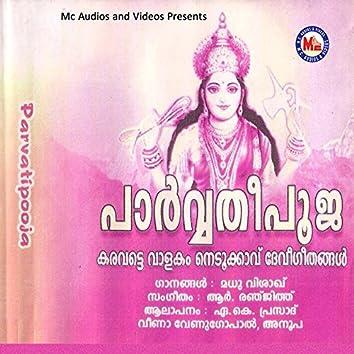 Parvathi Pooja