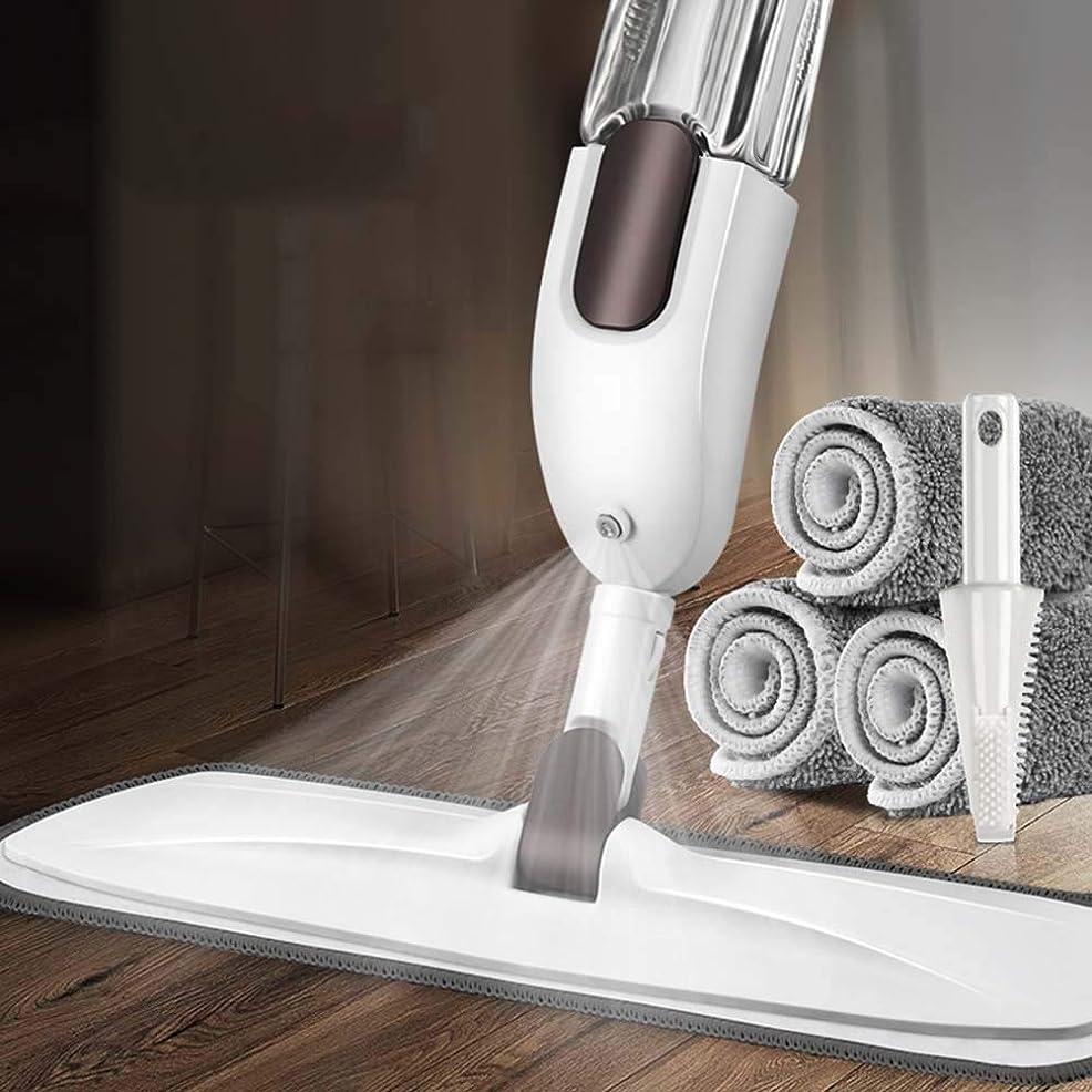 床モップスプレー水スプレー多機能床壁床壁クリーニングマイクロファイバーフラットモップクリーニングホーム/キッチンと床