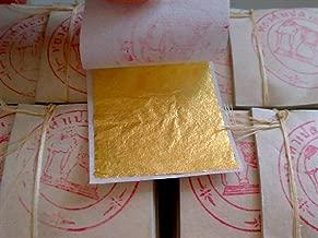 au gold leaf