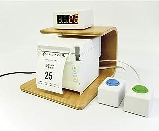 受付順番発券機スターターセット LINEMANAGER@NS3 発券ボックス+ボタンセット[表示機は付いていません。]