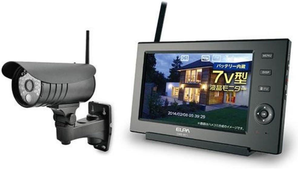 ELPA ワイヤレスカメラ&モニター CMS-7110