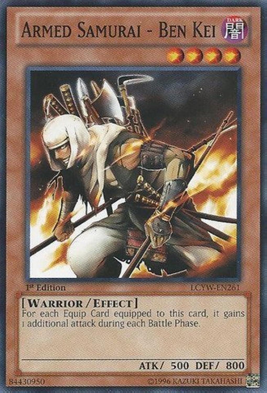 YuGiOh   Armed Samurai  Ben Kei (LCYWEN261)  Legendary Collection 3  Yugi's World  1st Edition  Common by YuGiOh