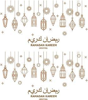 Gadpiparty Ramadan Kareem Sticker mural en PVC adhésif Culture musulmane Amovible Sticker Mural pour Maison Chambre Fête F...